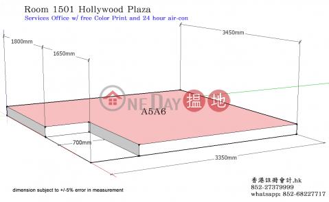 繁華地段寫字樓,24小時商業中心|荷李活商業中心(Hollywood Plaza)出租樓盤 (15010506)_0