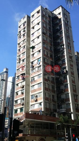 富多來新邨1期富鑾樓(B座) (Fu Tor Loy Sun Chuen Phase 1 Fu Luen Building (Block B)) 大角咀|搵地(OneDay)(3)