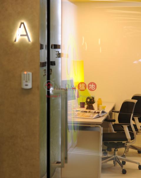 協成行灣仔中心|灣仔區協成行灣仔中心(Office Plus at Wan Chai)出租樓盤 (melan-04074)_0