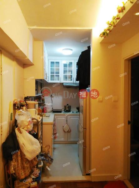 HK$ 560萬|康盛花園4座|西貢|半山清靜, 鳥語花香, 交通方便《康盛花園4座買賣盤》