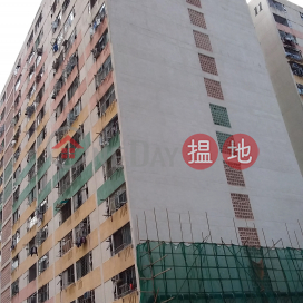 Pak Tin Estate Block 9,Shek Kip Mei, Kowloon