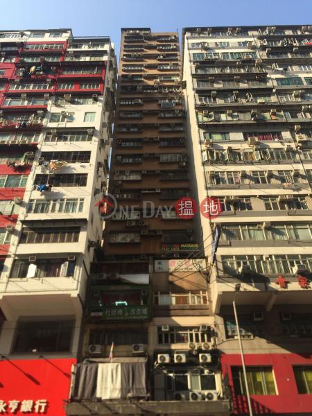合群商業大廈 (United Commercial Building) 銅鑼灣|搵地(OneDay)(4)