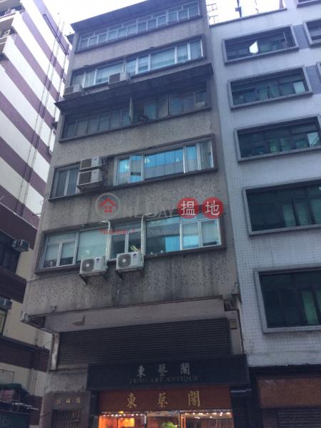 219 Queen\'s Road Central (219 Queen\'s Road Central) Sheung Wan 搵地(OneDay)(1)