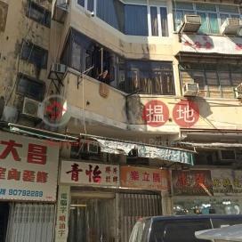 San Kin Street 19 新健街19號