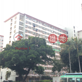 Lai Kuk House, Lai Kok Estate|荔閣邨麗菊樓