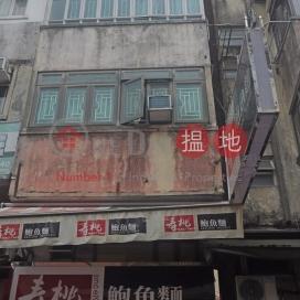 San Hong Street 10|新康街10號
