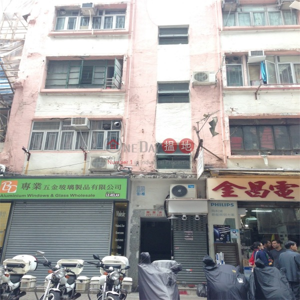 227-229 Jaffe Road (227-229 Jaffe Road) Wan Chai|搵地(OneDay)(3)