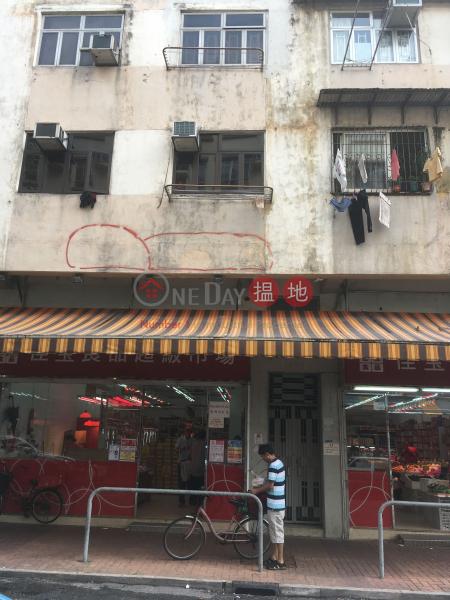 百福樓 (Pak Fook Building) 洪水橋|搵地(OneDay)(2)