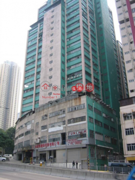 Property Search Hong Kong | OneDay | Industrial | Sales Listings KINGSWAY INDUSTRIAL BUILDING