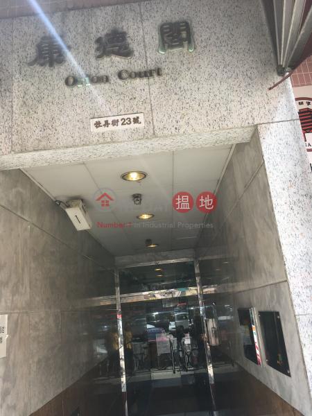 康德閣 (Orion Court) 元朗|搵地(OneDay)(3)