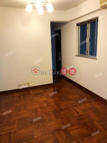 環境清靜,交通方便《御景軒買賣盤》-250筲箕灣道 | 東區|香港-出售HK$ 900萬