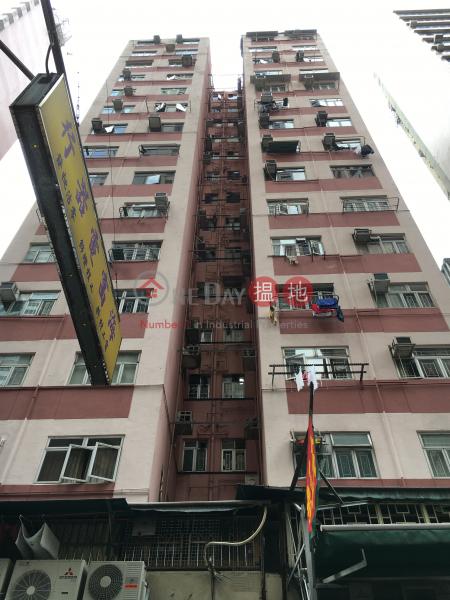 登輝大廈 (Tang Fai Building) 銅鑼灣|搵地(OneDay)(4)