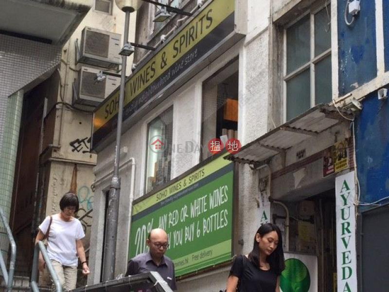ELGIN STREET NO.49, 49-49C Elgin Street | Central District Hong Kong Sales HK$ 38.8M