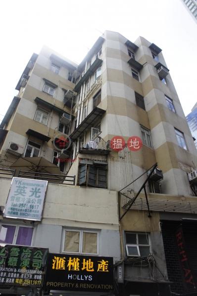 Chung Shan House (Chung Shan House) Soho|搵地(OneDay)(2)