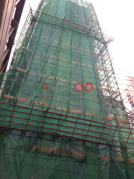 Cheung Hing Commercial Building (Cheung Hing Commercial Building) Central|搵地(OneDay)(1)