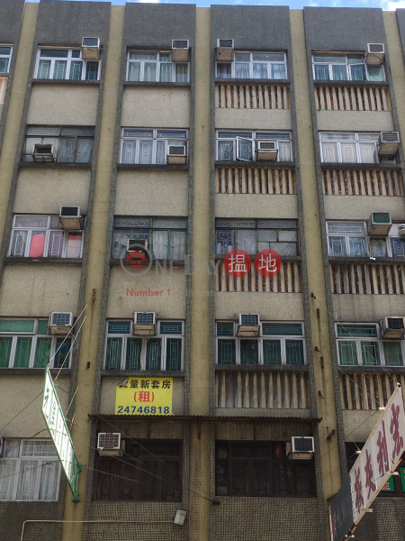 Nin Fat Building (Mansion) (Nin Fat Building (Mansion)) Yuen Long|搵地(OneDay)(1)