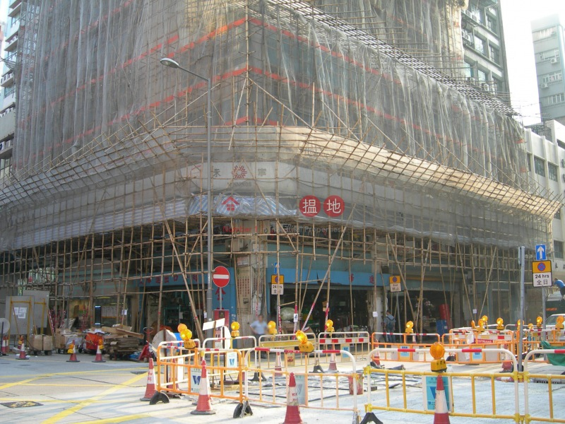 Sun Kwong Industrial Building (Sun Kwong Industrial Building) Cheung Sha Wan|搵地(OneDay)(1)