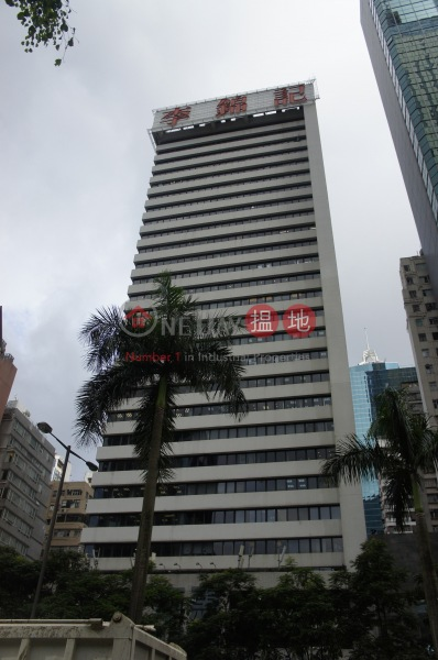 Tung Wai Commercial Building (Tung Wai Commercial Building) Wan Chai|搵地(OneDay)(2)