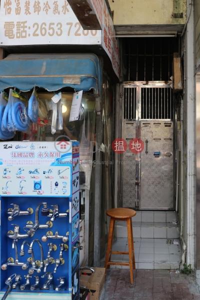 111 Kwong Fuk Road (111 Kwong Fuk Road) Tai Po|搵地(OneDay)(2)
