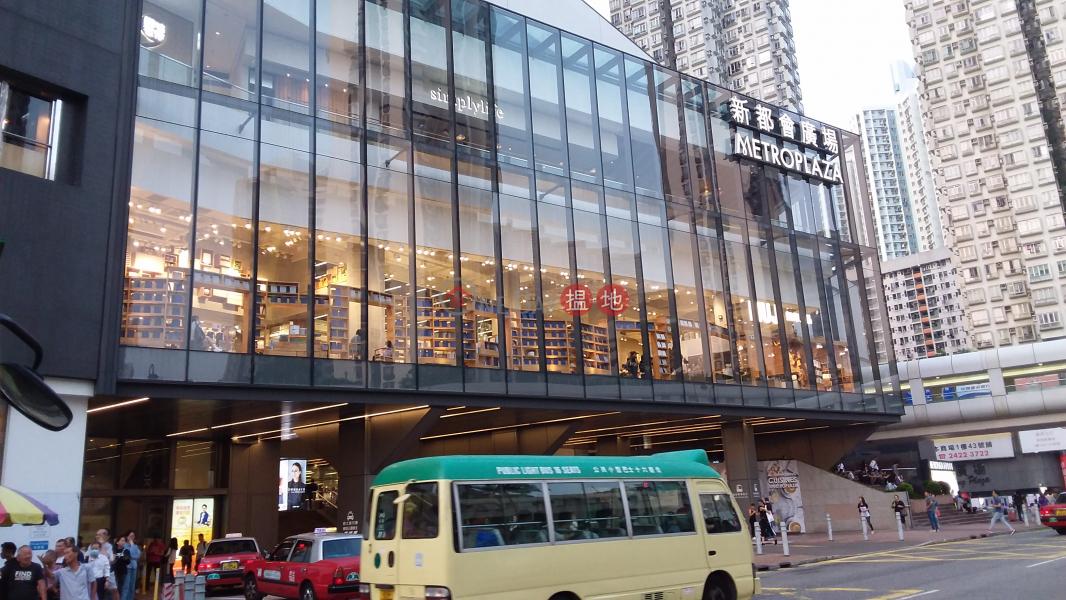 Metroplaza (Metroplaza) Kwai Fong 搵地(OneDay)(1)
