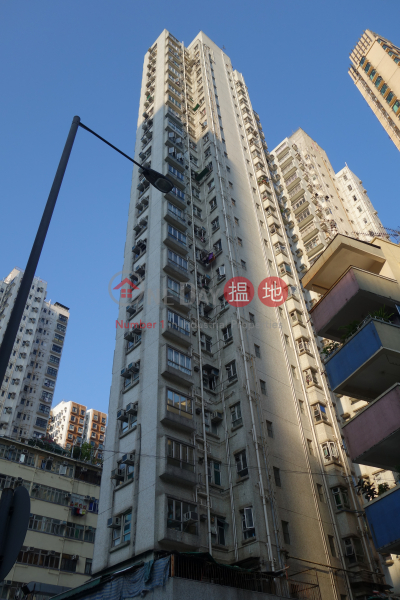 Hip Wo Mansion (Hip Wo Mansion) Shau Kei Wan 搵地(OneDay)(3)