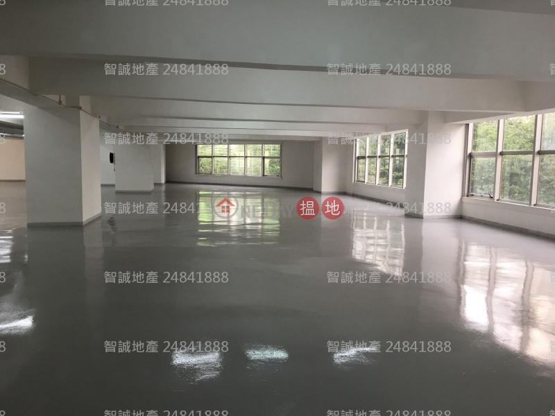 即電 60816199 趙生|葵青美達中心(Mita Centre)出租樓盤 (00113776)