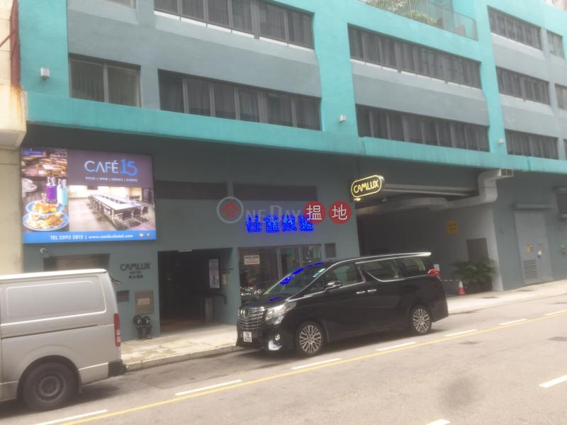 君立酒店 (Camlux Hotel) 九龍灣|搵地(OneDay)(2)