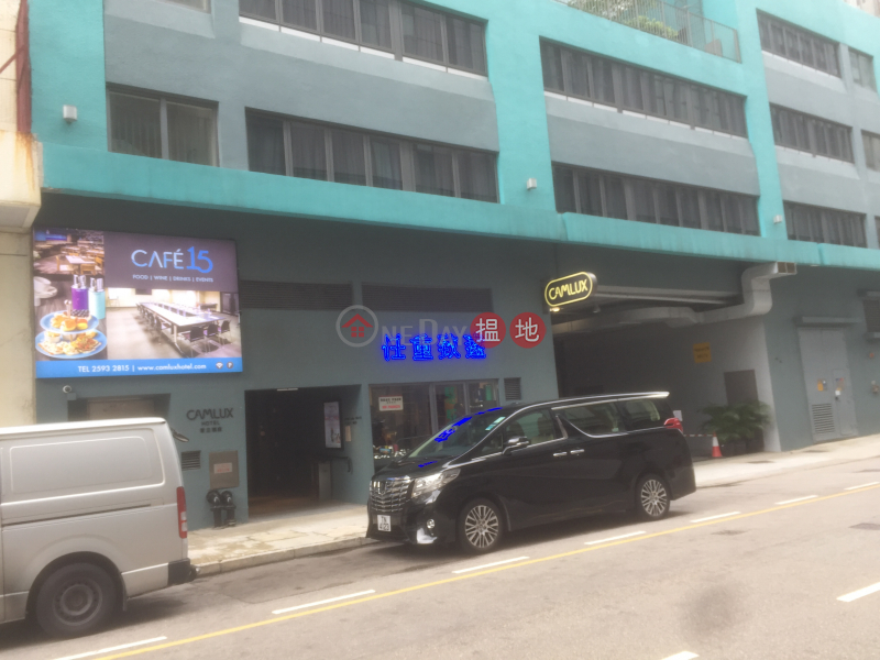 Camlux Hotel (Camlux Hotel) Kowloon Bay|搵地(OneDay)(2)