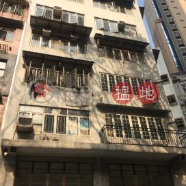 2-4 Kau U Fong,Soho, Hong Kong Island