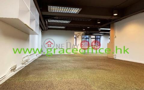 Wan Chai-Greatmany Centre|Wan Chai DistrictGreatmany Centre (Greatmany Centre )Rental Listings (KEVIN-6913967324)_0
