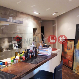 Hong Sing Gardens Block 4 | 1 bedroom Low Floor Flat for Sale