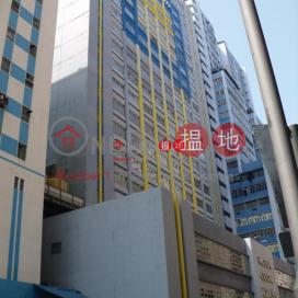 Watson House|Kwai Tsing DistrictWatson Centre(Watson Centre)Rental Listings (tbkit-02920)_0