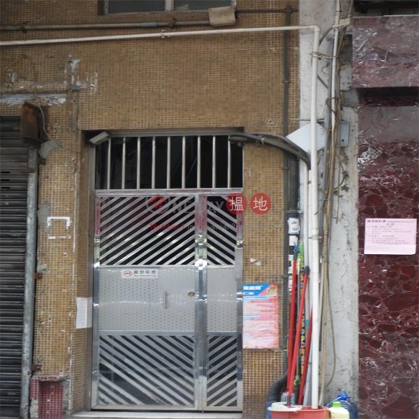 奕蔭街25-27號 (25-27 Yik Yam Street) 跑馬地|搵地(OneDay)(2)