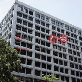 Peninsula Centre,Tsim Sha Tsui East, Kowloon
