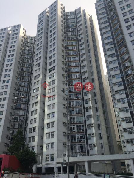 Kornhill Garden Block 8 (Kornhill Garden Block 8) Tai Koo|搵地(OneDay)(1)