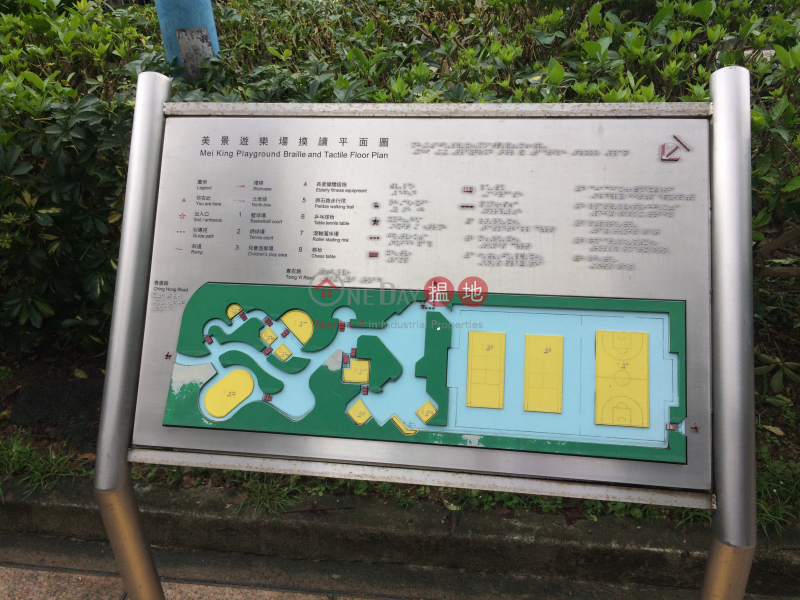 Mayfair Gardens (Mayfair Gardens) Tsing Yi|搵地(OneDay)(4)