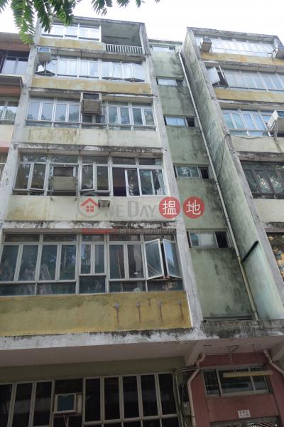 15-17 Wang Wa Street (15-17 Wang Wa Street) Shau Kei Wan|搵地(OneDay)(2)