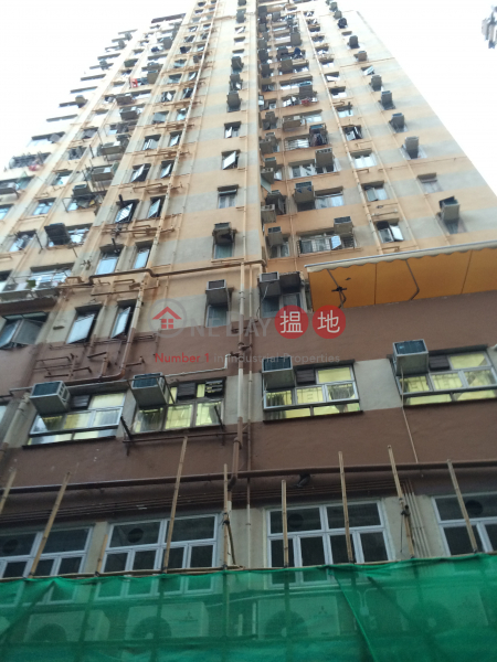 安輝大廈 (On Fai Building) 香港仔|搵地(OneDay)(3)