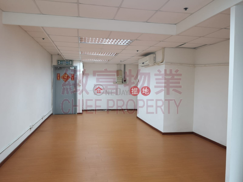 Max Trade Centre, Max Trade Centre 萬昌中心 Rental Listings | Wong Tai Sin District (28895)