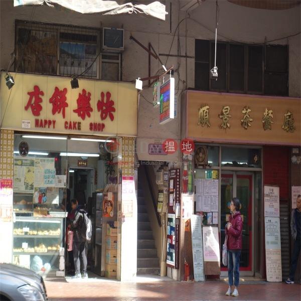 106-108 Queen\'s Road East (106-108 Queen\'s Road East) Wan Chai|搵地(OneDay)(3)