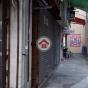 定富街2號 (2 Ting Fu Street) 古洞定富街號2號 - 搵地(OneDay)(2)