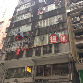 80-82 Thomson Road,Wan Chai, Hong Kong Island