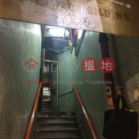 Fai Man Building,Central, Hong Kong Island