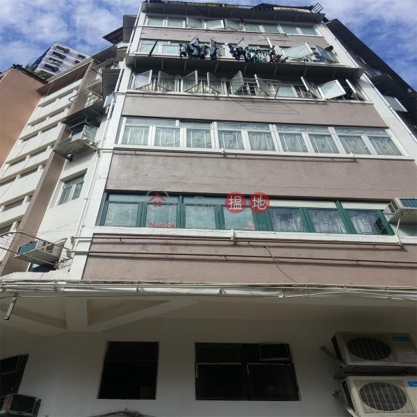 Man Shing Building (Man Shing Building) Kwai Chung 搵地(OneDay)(2)
