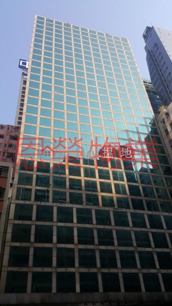 TEL 98755238, Cameron Commercial Centre 金聯商業中心 Rental Listings | Wan Chai District (KEVIN-5765598681)