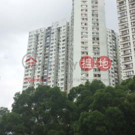 Cheung Hong Estate - Hong Fung House|長康邨 康豐樓