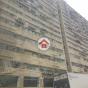 偉力工業大廈 (Vigor Industrial Building) 葵青長達路14號|- 搵地(OneDay)(2)