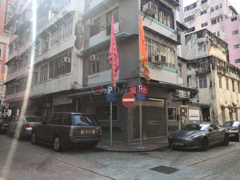 Brown St. | 6 Brown Street | Wan Chai District | Hong Kong, Rental HK$ 28,000/ month