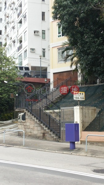 Tin Hau Co-op Bldg Society (Tin Hau Co-op Bldg Society) Braemar Hill 搵地(OneDay)(4)