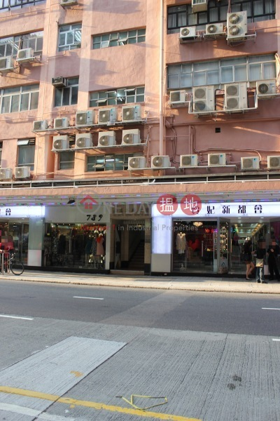Kaming Factory Building (Kaming Factory Building) Cheung Sha Wan|搵地(OneDay)(3)